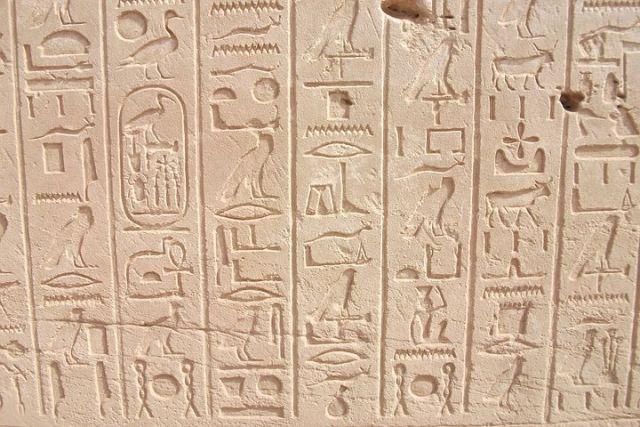 hieroglyphics 429863  480